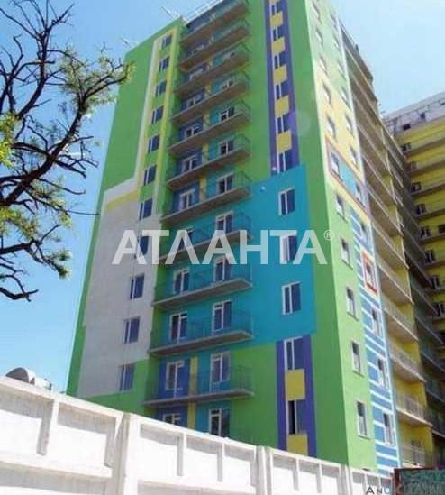 Продается 1-комнатная Квартира на ул. Испанский Пер. — 32 500 у.е. (фото №2)