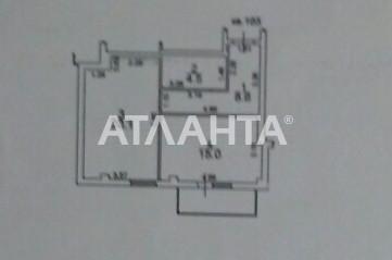 Продается 1-комнатная Квартира на ул. Испанский Пер. — 32 500 у.е. (фото №6)