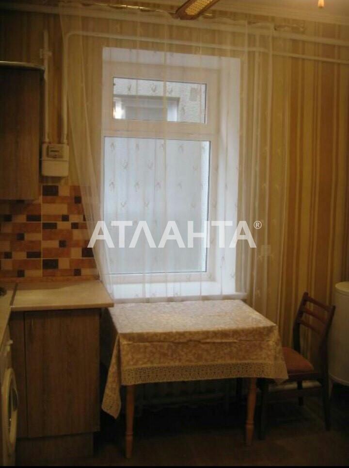 Продается Дом на ул. Пишенина — 42 000 у.е. (фото №4)