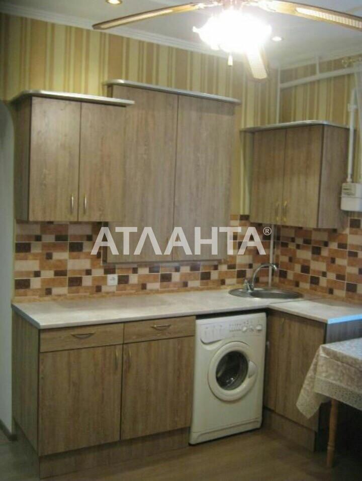 Продается Дом на ул. Пишенина — 42 000 у.е. (фото №2)