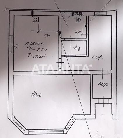 Продается Дом на ул. Лабораторная — 115 000 у.е. (фото №10)