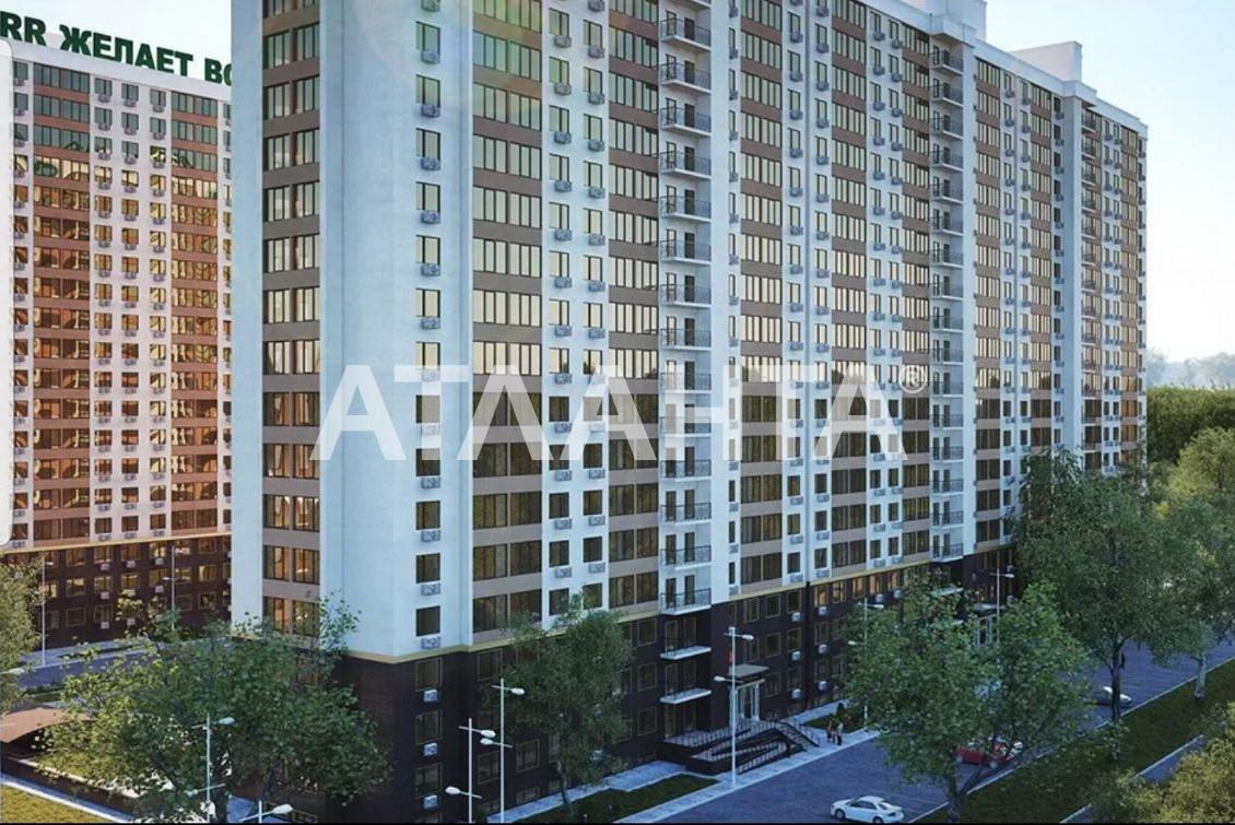 Продается 3-комнатная Квартира на ул. Жемчужная — 51 000 у.е.