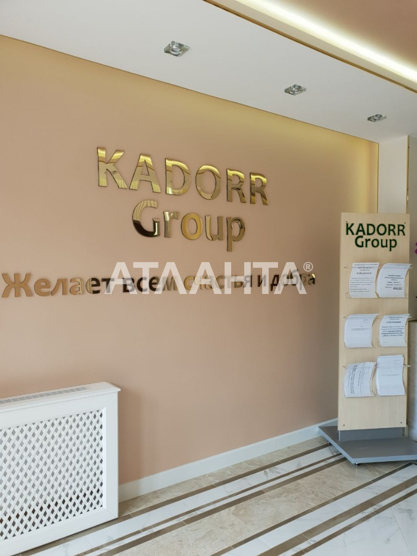 Продается 3-комнатная Квартира на ул. Жемчужная — 51 000 у.е. (фото №9)