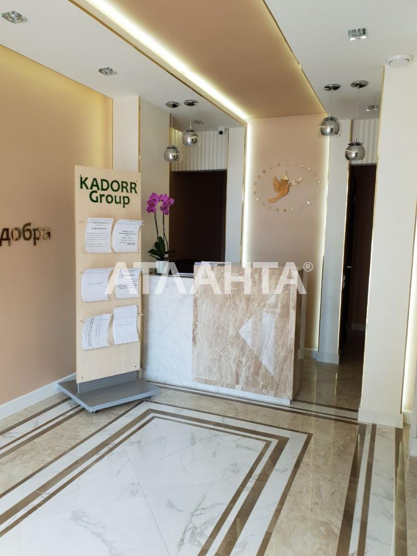 Продается 3-комнатная Квартира на ул. Жемчужная — 51 000 у.е. (фото №10)