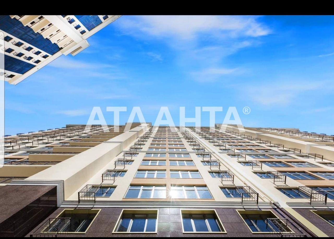 Продается 3-комнатная Квартира на ул. Жемчужная — 51 000 у.е. (фото №7)
