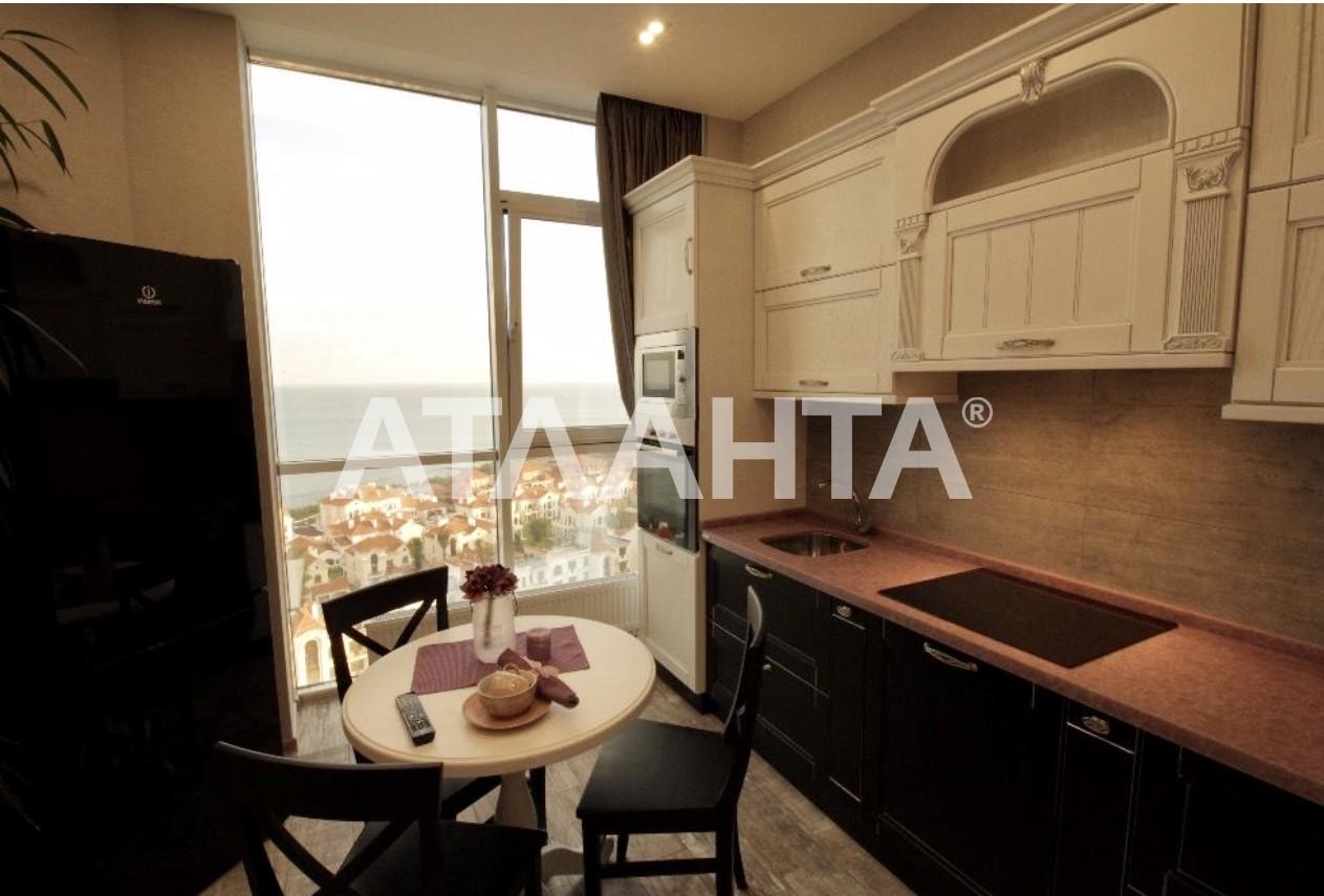 Продается 1-комнатная Квартира на ул. Французский Бул. (Пролетарский Бул.) — 96 000 у.е.