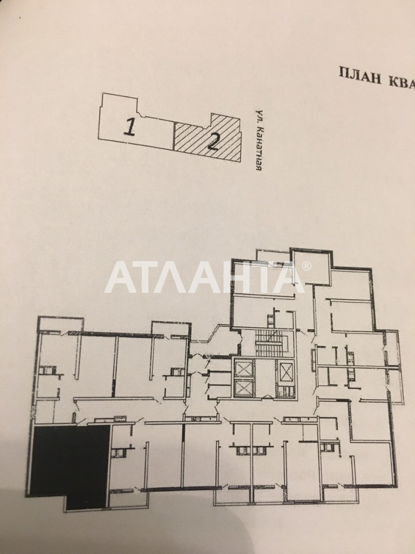 Продается 1-комнатная Квартира на ул. Канатная (Свердлова) — 45 000 у.е. (фото №2)