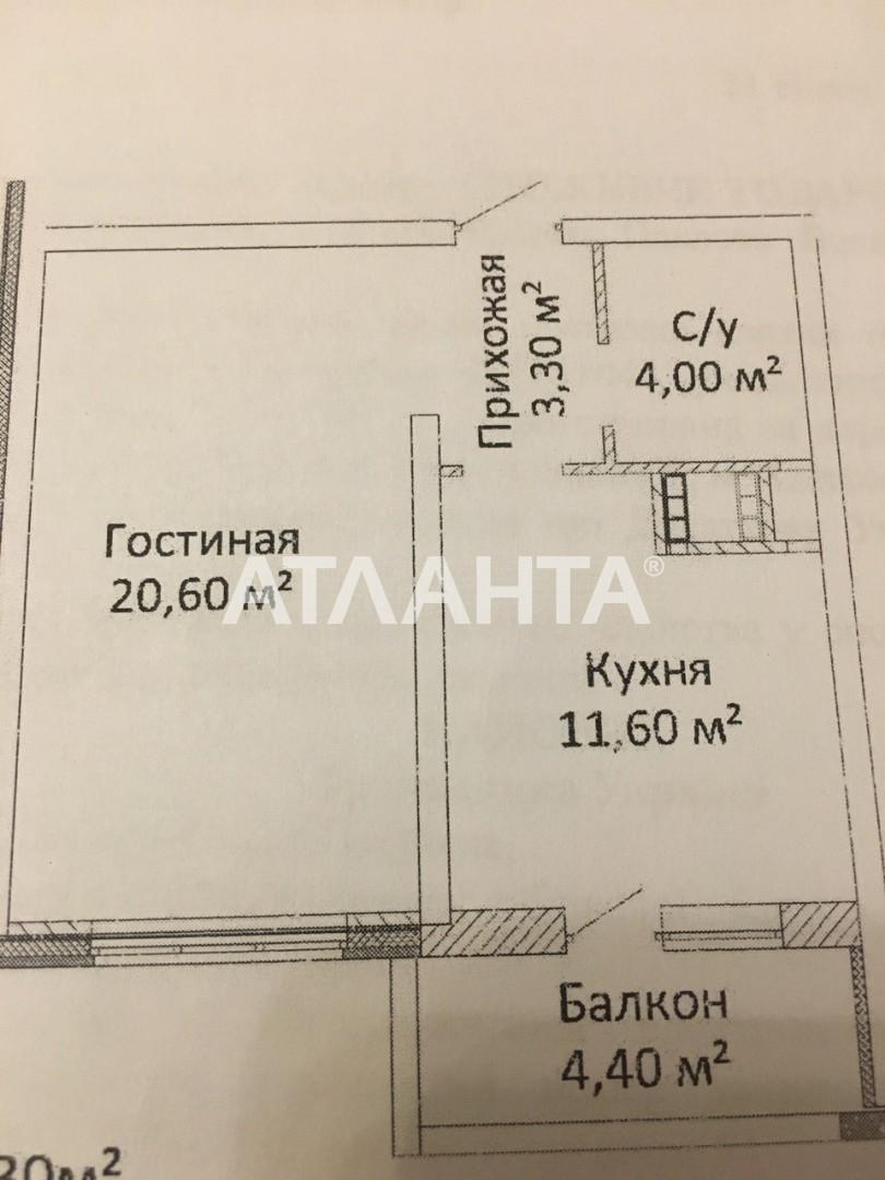 Продается 1-комнатная Квартира на ул. Канатная (Свердлова) — 45 000 у.е. (фото №8)