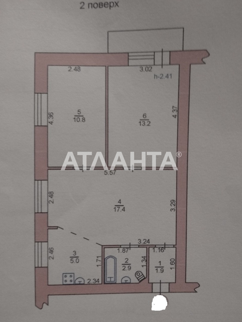 Продается 2-комнатная Квартира на ул. Парковая — 60 000 у.е. (фото №10)