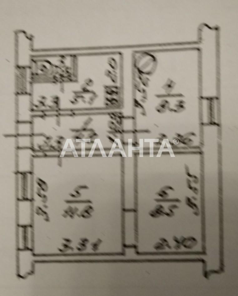 Продается 3-комнатная Квартира на ул. Успенская (Чичерина) — 38 000 у.е.