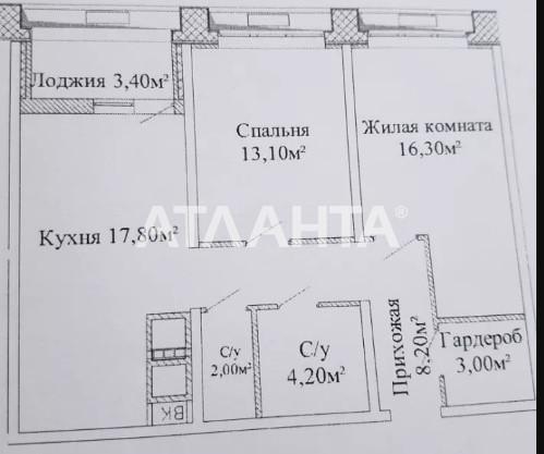 Продается 2-комнатная Квартира на ул. Толбухина — 56 000 у.е.