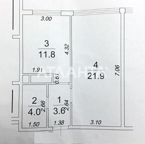 Продается 1-комнатная Квартира на ул. Жемчужная — 31 000 у.е. (фото №2)
