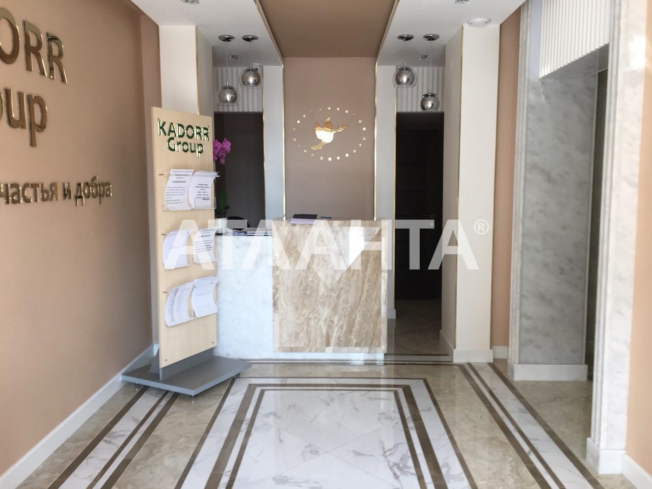 Продается 1-комнатная Квартира на ул. Жемчужная — 31 000 у.е. (фото №3)