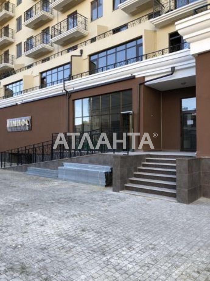 Продается 1-комнатная Квартира на ул. Педагогическая — 32 500 у.е. (фото №2)