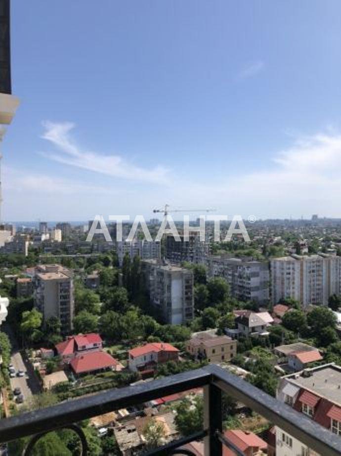 Продается 1-комнатная Квартира на ул. Педагогическая — 32 500 у.е.