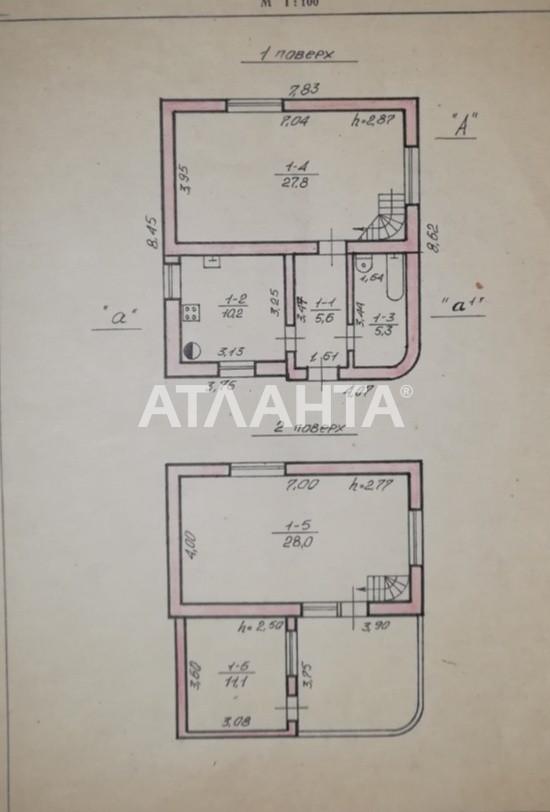 Продается Дом на ул. Глинки — 100 000 у.е. (фото №4)