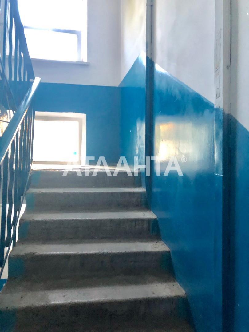 Продается Коммунальная на ул. Космонавтов — 8 500 у.е. (фото №10)