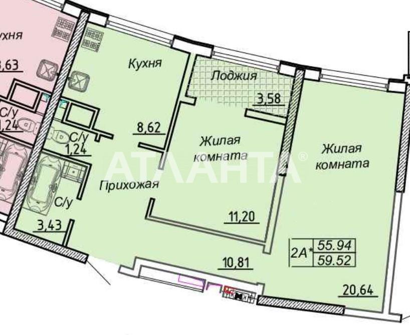 Продается 2-комнатная Квартира на ул. Каманина — 65 000 у.е. (фото №2)