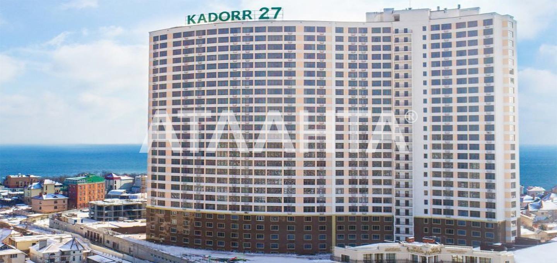 Продается 2-комнатная Квартира на ул. Каманина — 65 000 у.е. (фото №5)