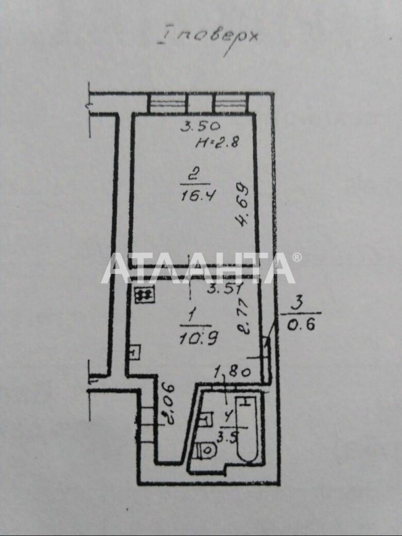 Продается 1-комнатная Квартира на ул. Алексеевская Пл. (Январского Восстания Пл) — 27 000 у.е. (фото №4)