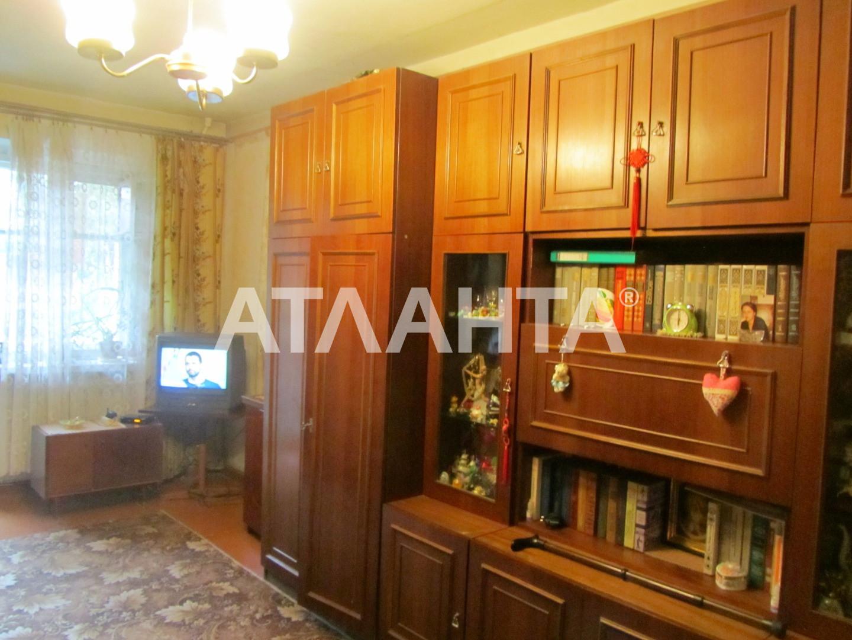 Продается 2-комнатная Квартира на ул. Шевченко Пр. — 37 000 у.е.