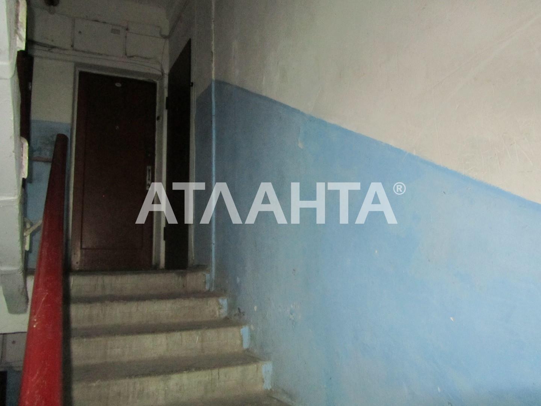 Продается 2-комнатная Квартира на ул. Шевченко Пр. — 37 000 у.е. (фото №9)