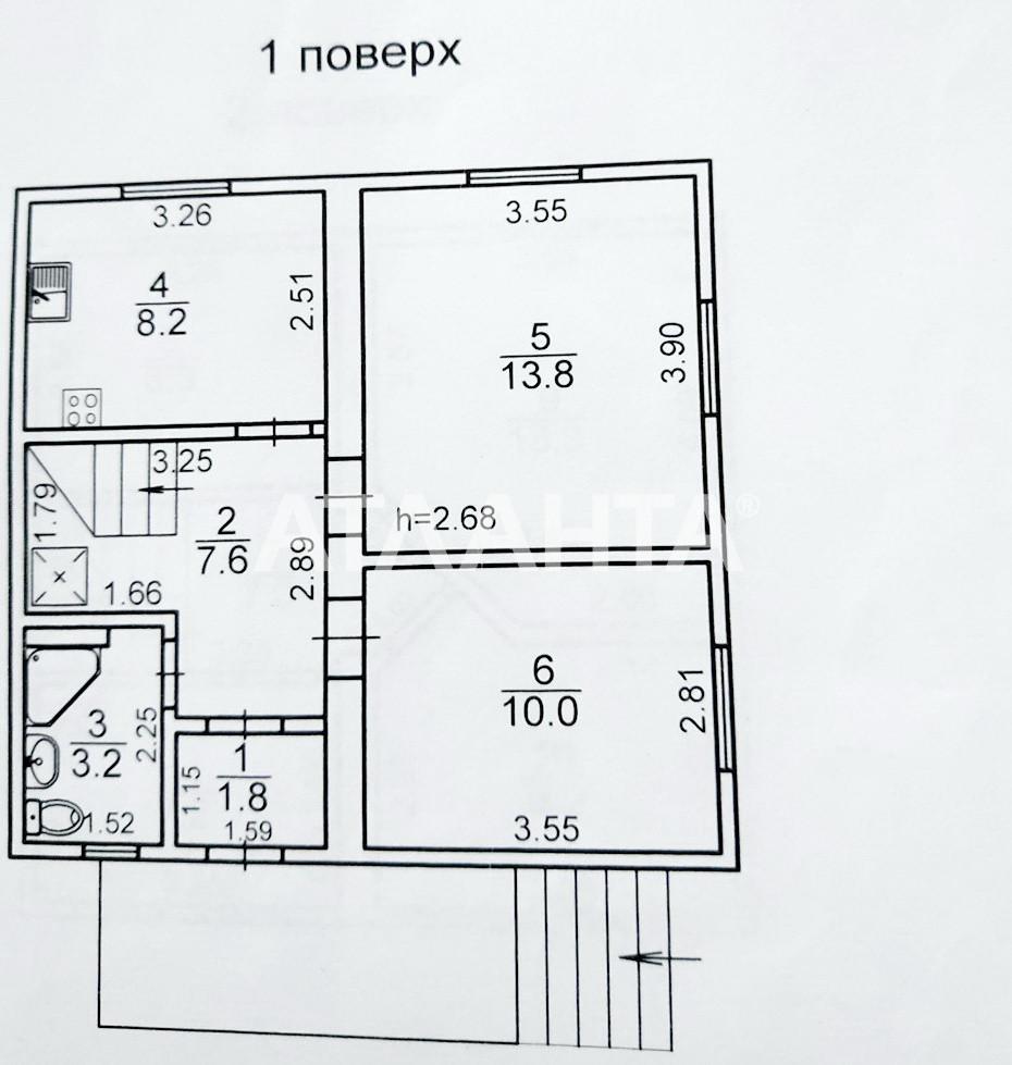 Продается Дом на ул. Бризовая — 120 000 у.е. (фото №11)