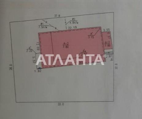 Продается Здание общего назначения на ул. Оборонная — 350 000 у.е. (фото №16)