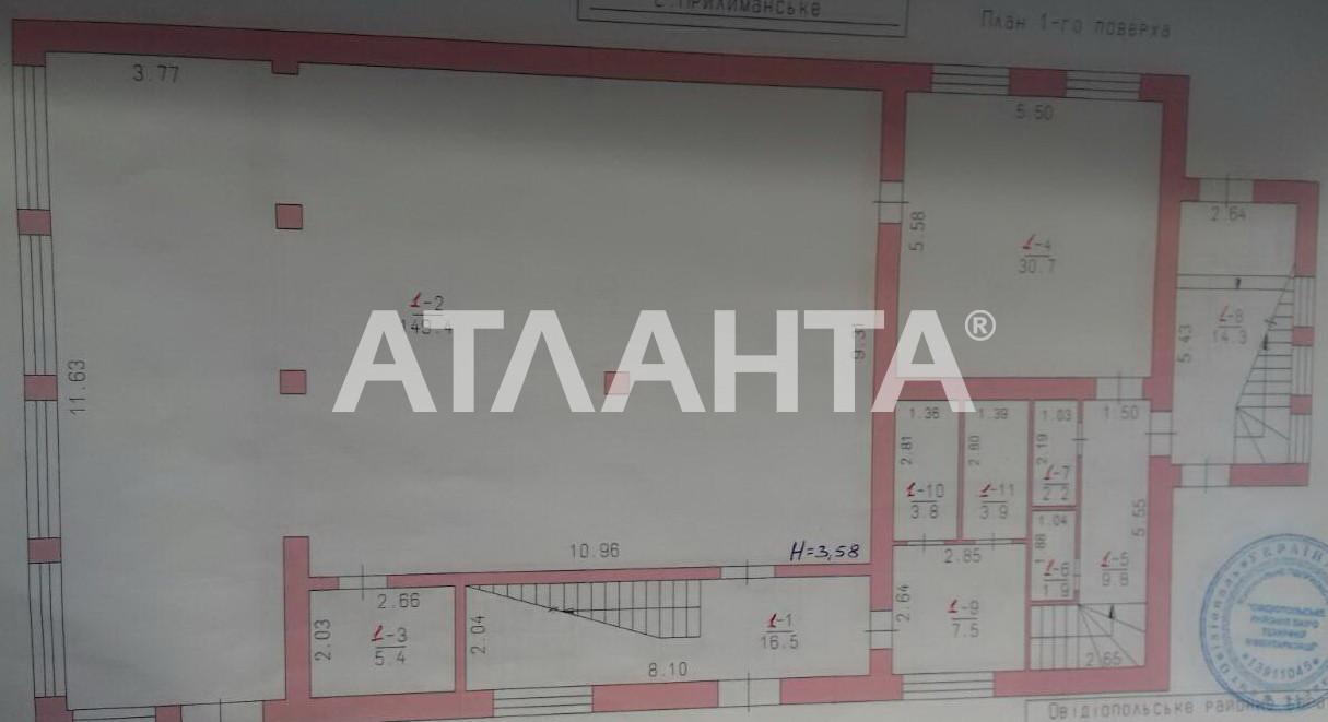 Продается Здание общего назначения на ул. Оборонная — 350 000 у.е. (фото №17)