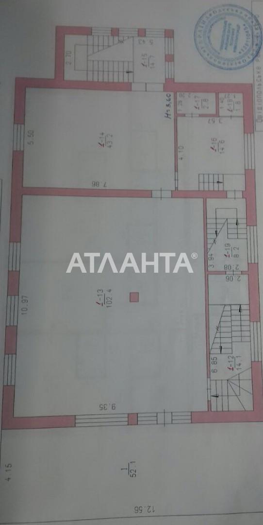 Продается Здание общего назначения на ул. Оборонная — 350 000 у.е. (фото №18)