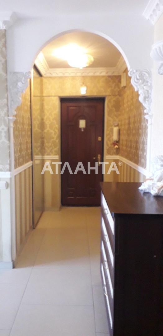 Продается 4-комнатная Квартира на ул. Магистральная — 65 000 у.е.