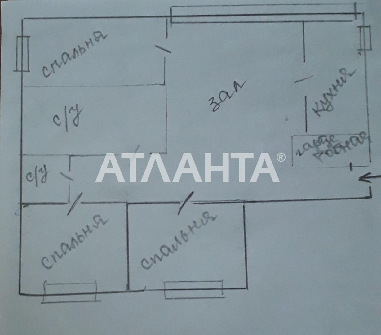 Продается 4-комнатная Квартира на ул. Магистральная — 65 000 у.е. (фото №4)