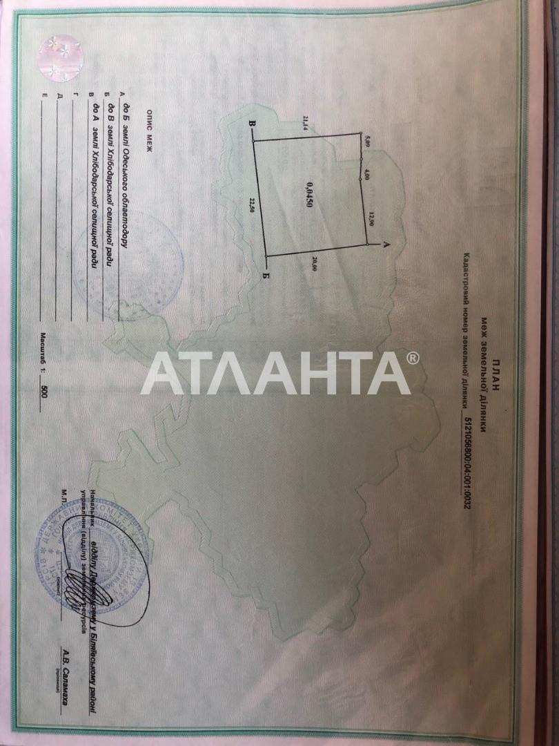 Продается Здание общего назначения на ул. Тираспольское Шоссе — 50 000 у.е. (фото №4)