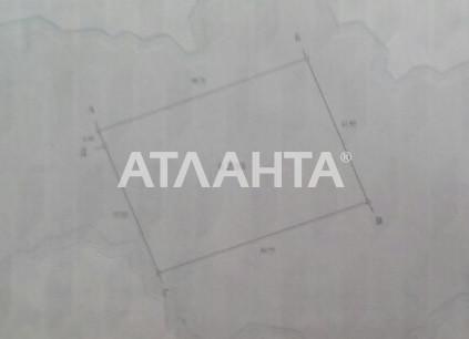 Продается Склад на ул. Хуторская (Благоева) — 270 000 у.е. (фото №2)