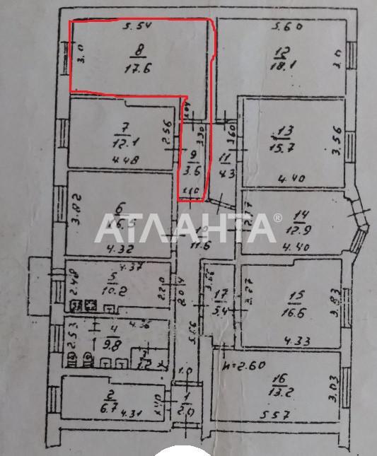 Продается Коммунальная на ул. Жолио-Кюри — 10 000 у.е. (фото №6)
