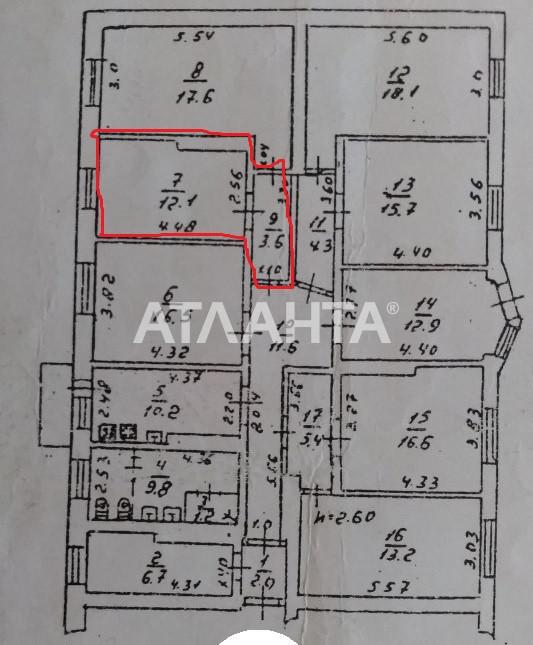 Продается Коммунальная на ул. Жолио-Кюри — 8 000 у.е. (фото №6)