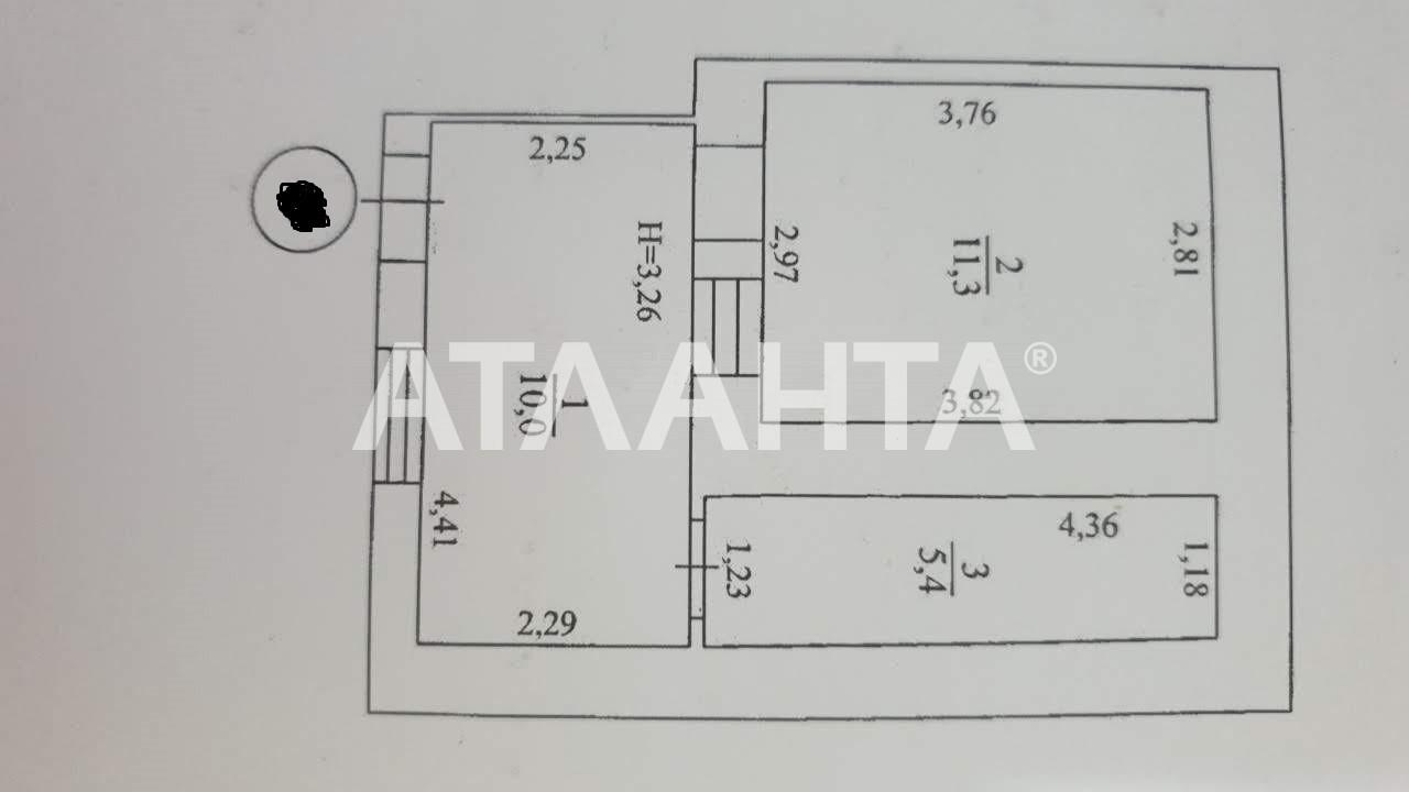 Продается 1-комнатная Квартира на ул. Дальницкая (Иванова) — 22 500 у.е. (фото №7)
