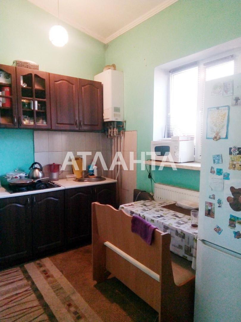 Продается 1-комнатная Квартира на ул. Дальницкая (Иванова) — 22 500 у.е.