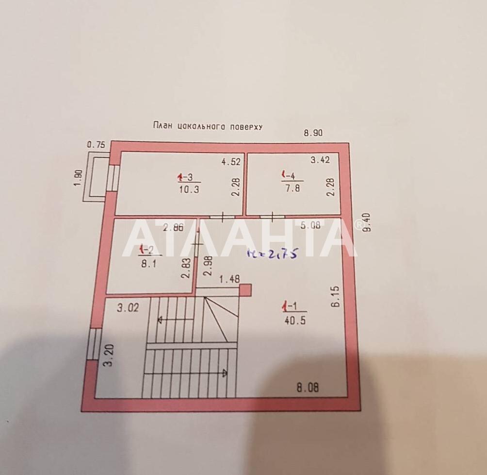 Продается Дом на ул. Корабельная — 700 000 у.е. (фото №28)