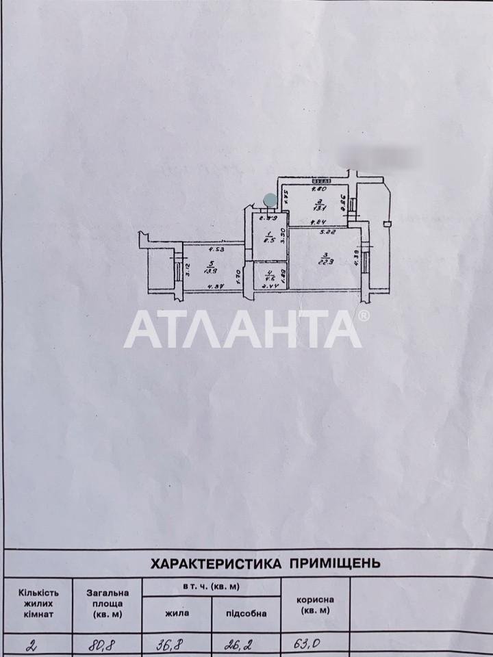 Продается 2-комнатная Квартира на ул. Королева Ак. — 100 000 у.е. (фото №3)