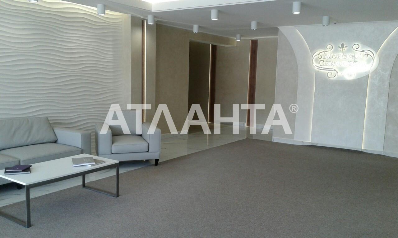 Продается 4-комнатная Квартира на ул. Мореходный Пер. — 393 000 у.е. (фото №6)