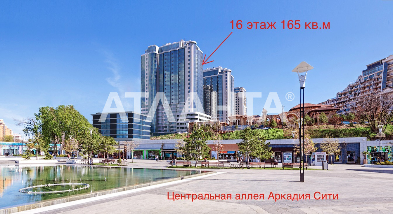 Продается 3-комнатная Квартира на ул. Гагаринское Плато — 190 000 у.е. (фото №2)