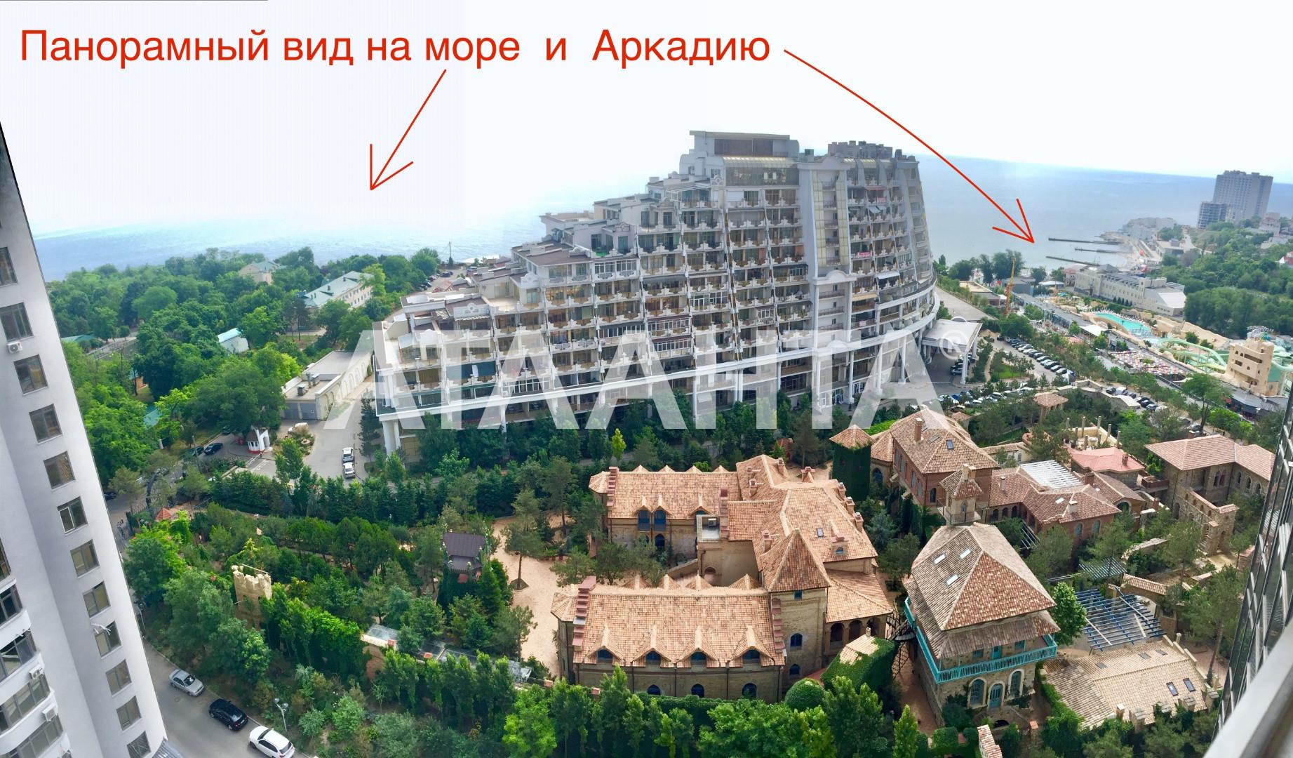 Продается 3-комнатная Квартира на ул. Гагаринское Плато — 190 000 у.е.