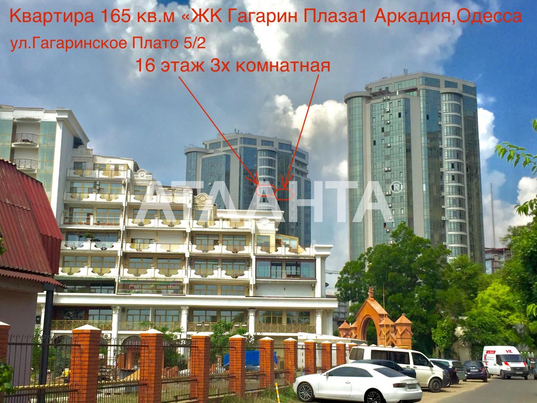 Продается 3-комнатная Квартира на ул. Гагаринское Плато — 190 000 у.е. (фото №12)