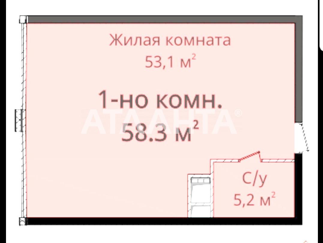 Продается 1-комнатная Квартира на ул. Новобереговая — 69 000 у.е. (фото №2)