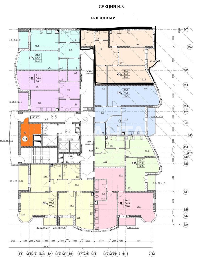 Продается 1-комнатная Квартира на ул. Гагаринское Плато — 101 795 у.е. (фото №3)