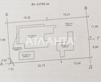 Продается Дом на ул. Степная — 38 000 у.е. (фото №10)