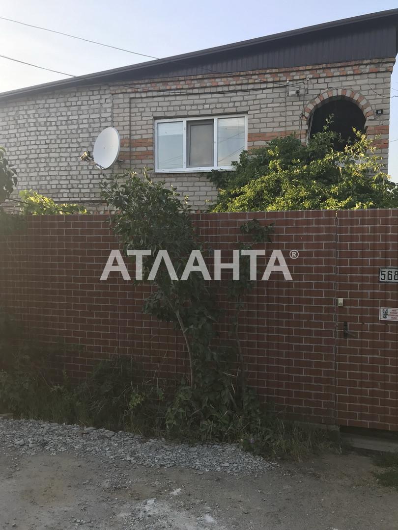 Продается Дом на ул. Садовая — 40 000 у.е. (фото №2)