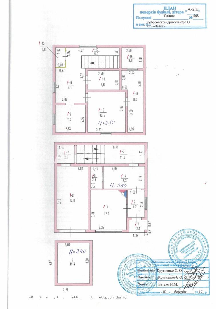 Продается Дом на ул. Садовая — 40 000 у.е. (фото №9)