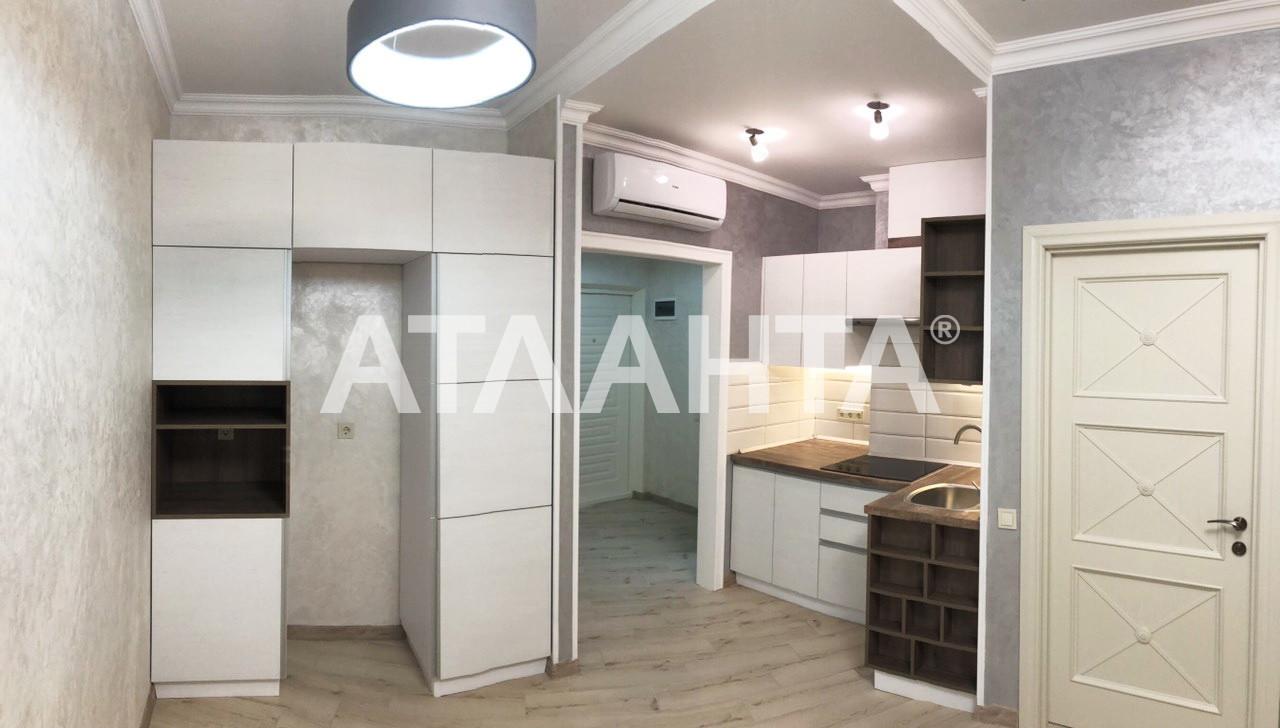 Продается 2-комнатная Квартира на ул. Генуэзская — 69 000 у.е.